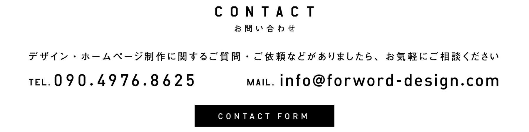 デザイン,ホームページ,制作会社