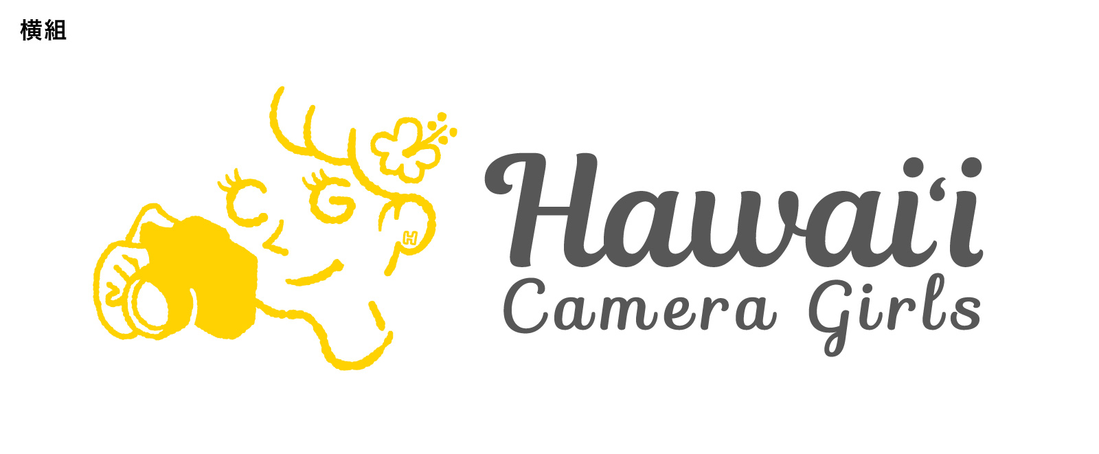 ハワイ,カメラガールズ,hawaii