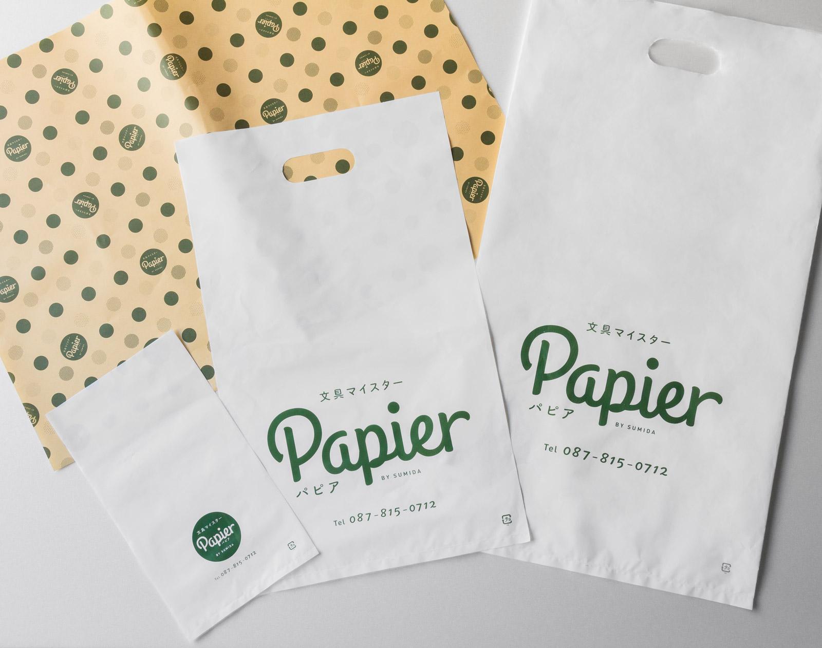 包装紙,文具,クラフト
