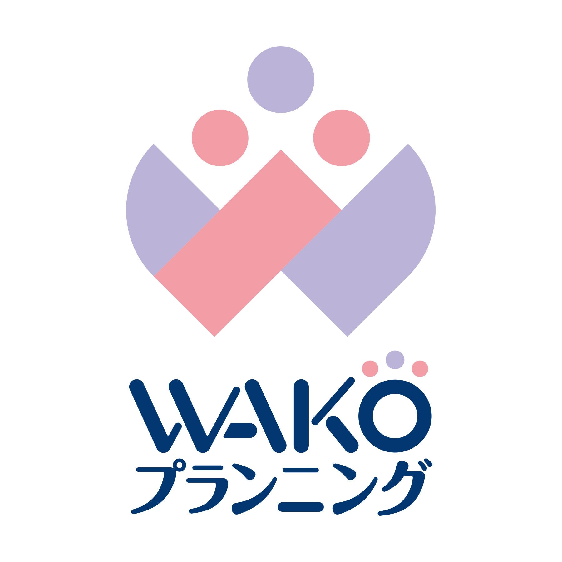 WAKOプラニング,不動産,ロゴ