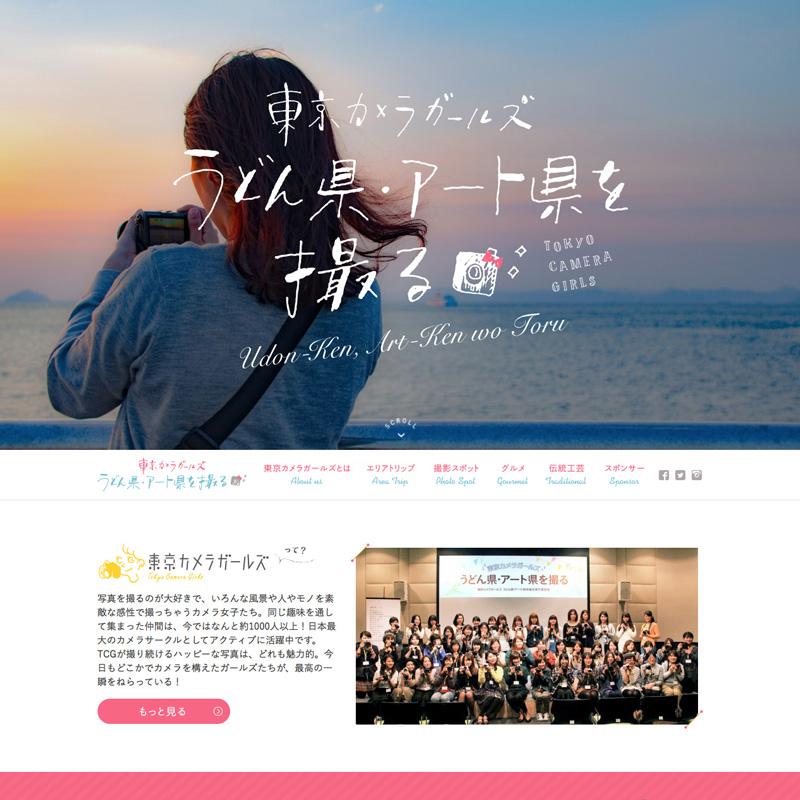 東京,カメラガールズ,カメラ女子