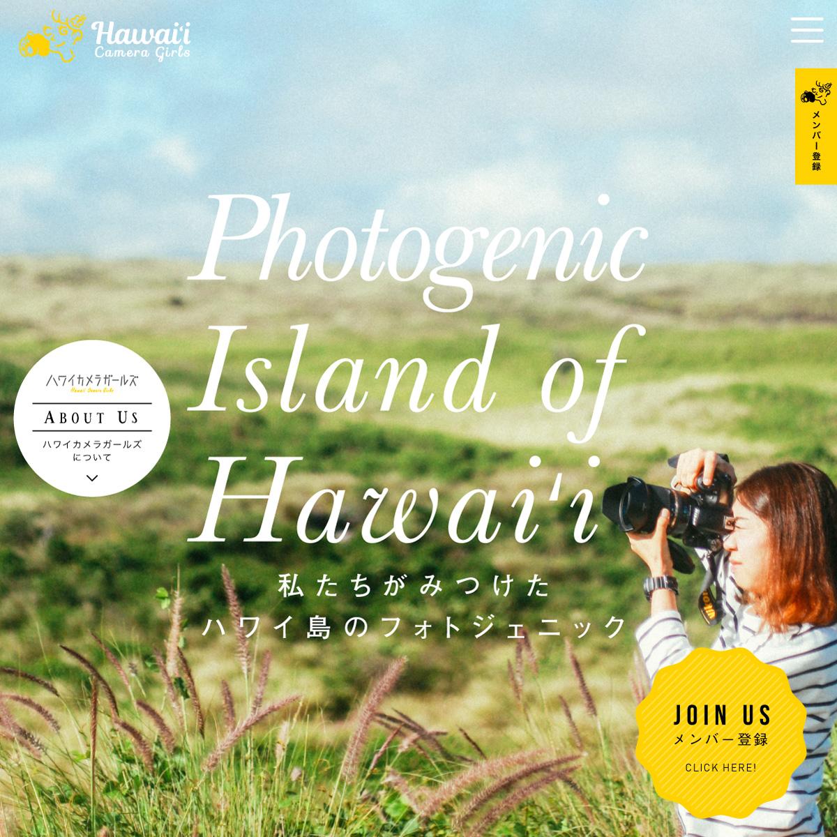 ハワイ,カメラガールズ,女子カメラ