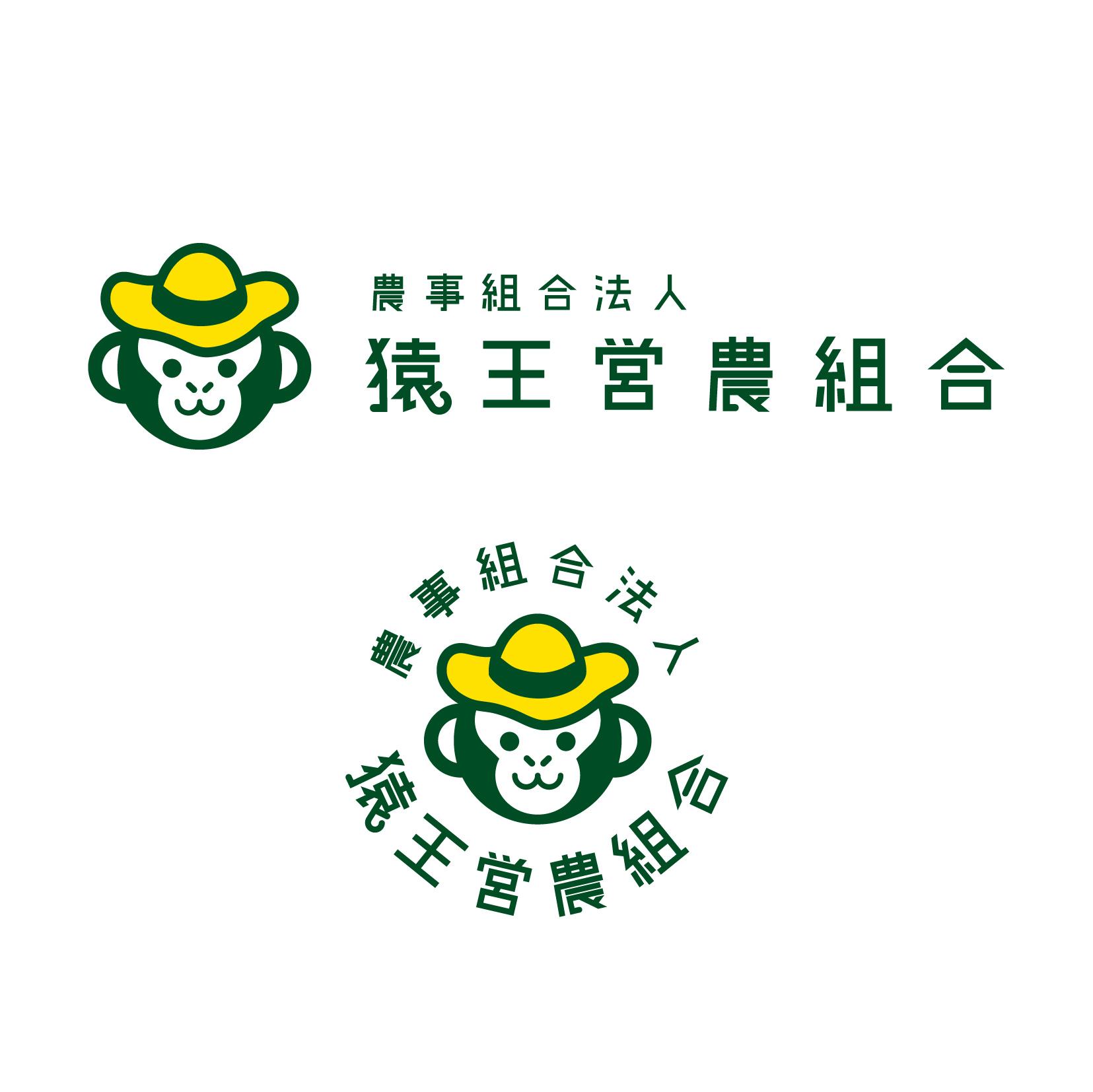猿王営農組合,綾川,丸亀,ロゴマーク,米,猿