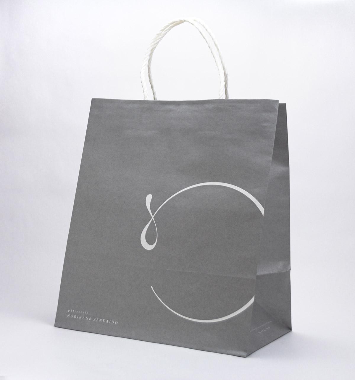 善通寺,紙袋