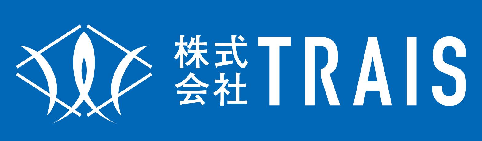 TRAIS,トライス,丸亀,郡家,土木